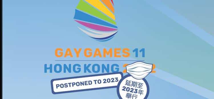 Gay Games in Hong Kong met een jaar uitgesteld